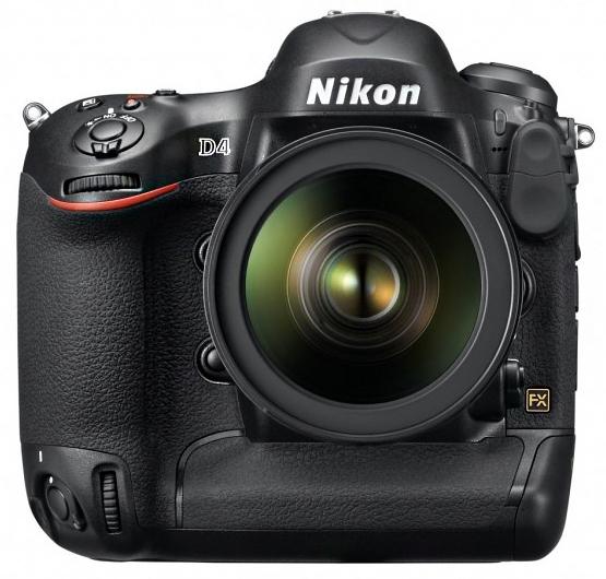 appareil photo haut de gamme
