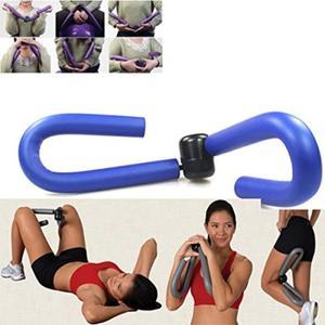 appareil pour se muscler