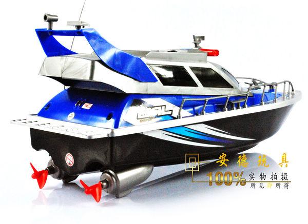 bateau télécommandé jouet